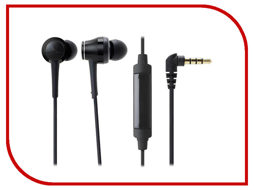 Audio-Technica ATH-CKR70ISBK audio technica ath ls50is 15119537 внутриканальные наушники red