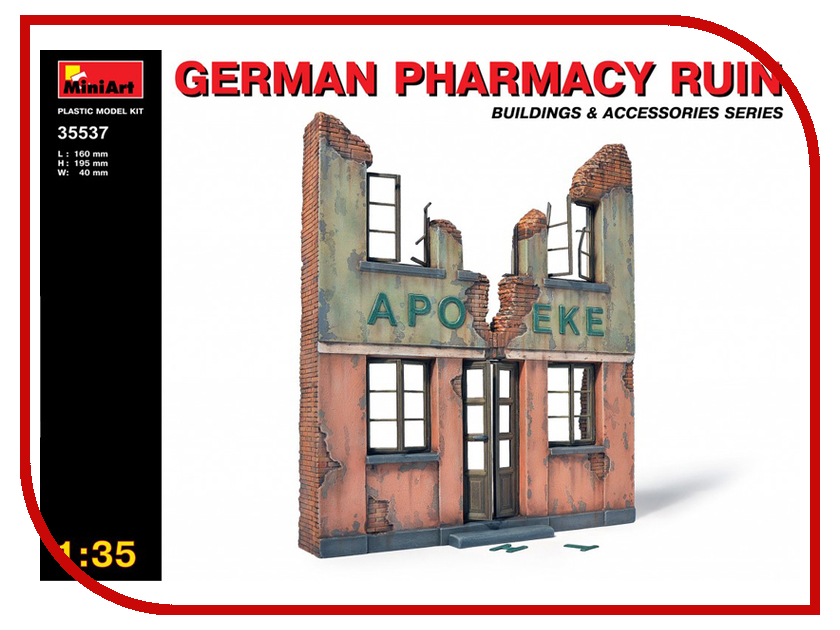 Сборная модель MiniArt Руины немецкой аптеки 35537М интернет аптеки алматы внутриматочную спираль