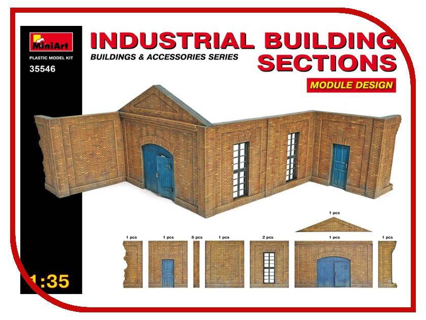 Сборная модель MiniArt Секции промышленного здания Модульные конструкции 35546М