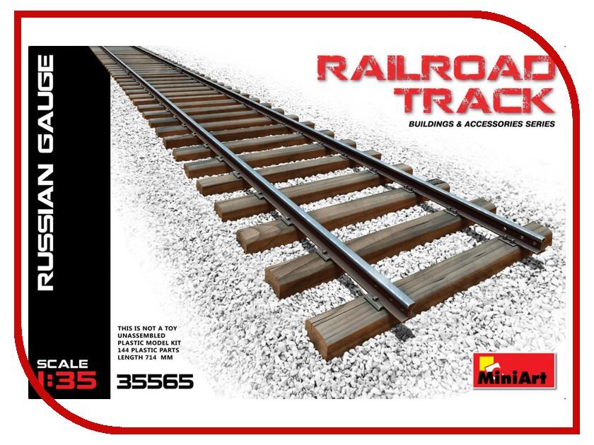 Сборная модель MiniArt Железнодорожные Пути Русский Размер 35565М железнодорожные модели б у