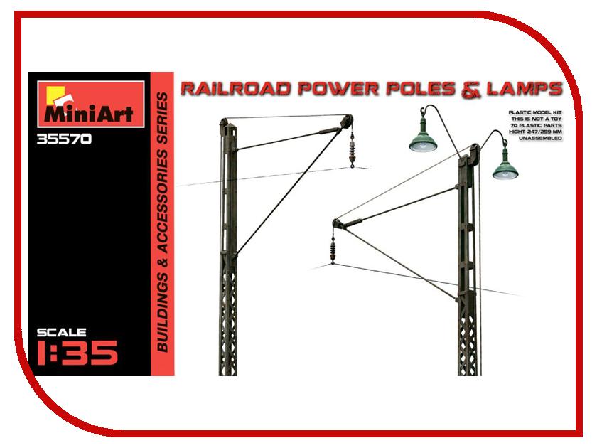 Сборная модель MiniArt Железнодорожные Электрические Столбы и Лампы 35570М железнодорожные модели б у
