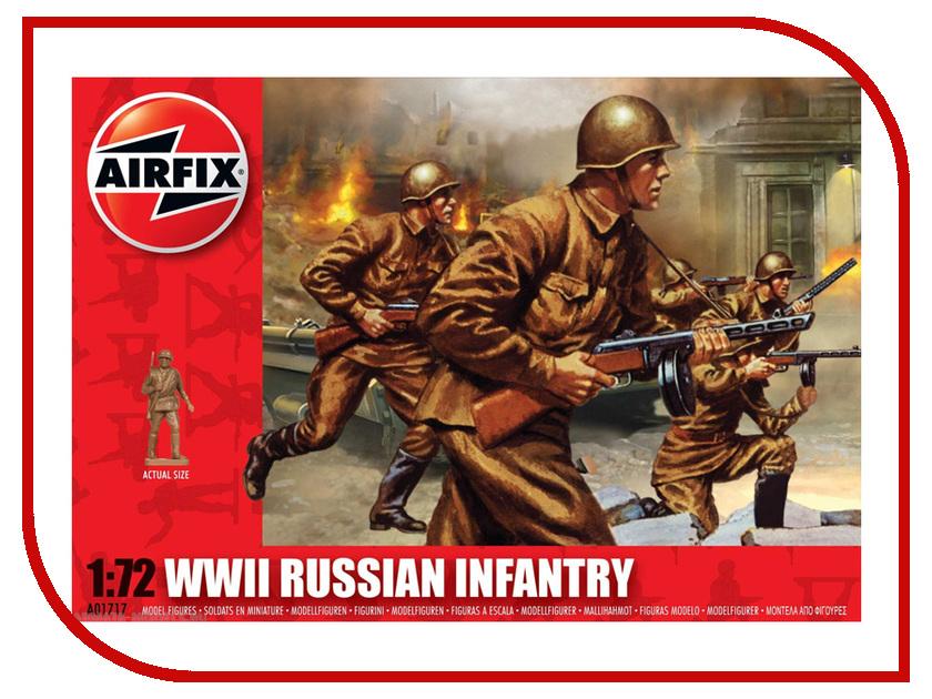 Сборная модель AIRFIX Русская пехота A01717