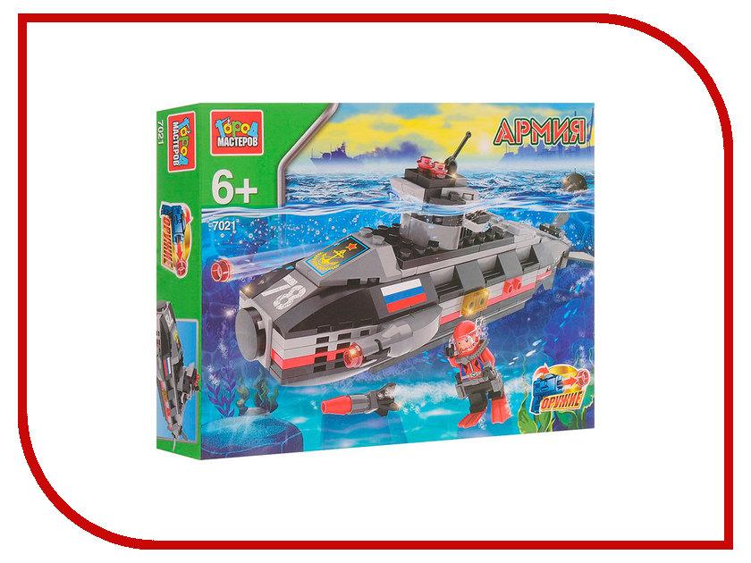 Конструктор Город Мастеров Армия: подводная лодка UU-7021-R конструкторы город мастеров армия зрк бук