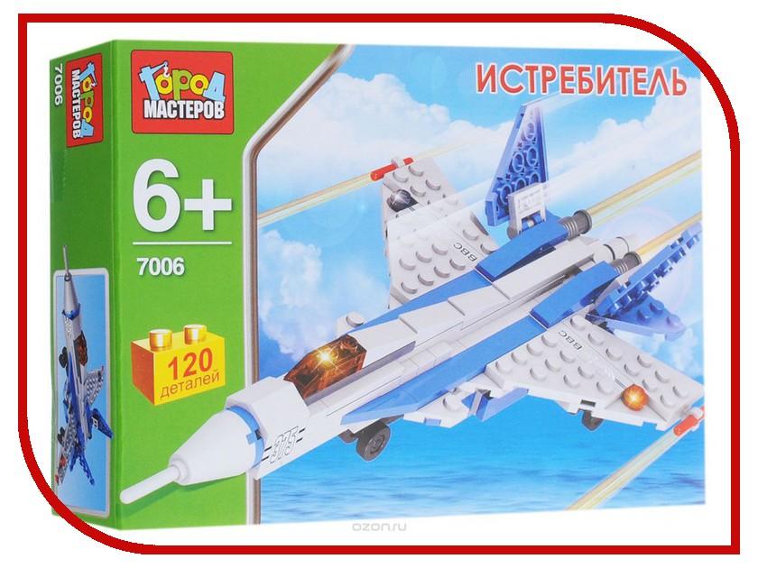 Конструктор Город Мастеров Истребитель KK-7006-R город мастеров конструктор автобус kk 1843 r
