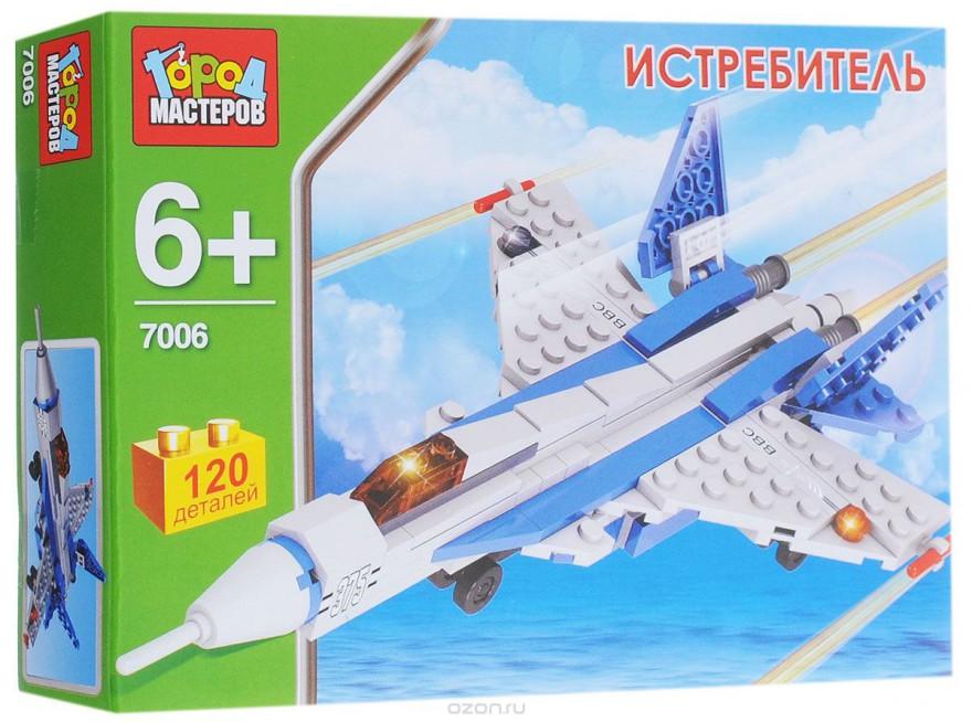 Конструктор Город Мастеров Истребитель KK-7006-R стоимость