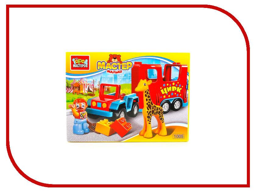 Конструктор Город Мастеров Большие кубики: Машинка с жирафом LL-1005-R конструктор город мастеров пришельцы ll 9522 r
