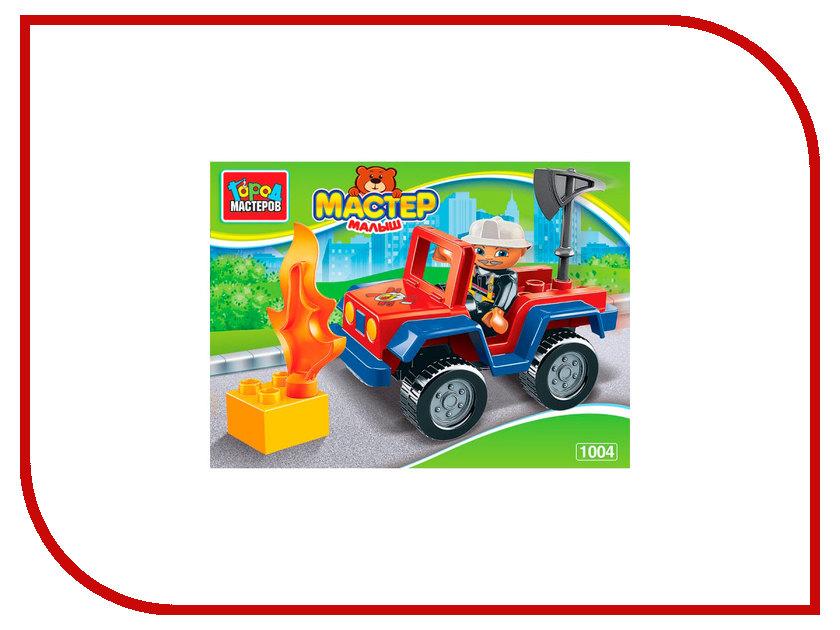 Конструктор Город Мастеров Большие кубики: Пожарная машина LL-1004-R конструктор город мастеров пришельцы ll 9522 r