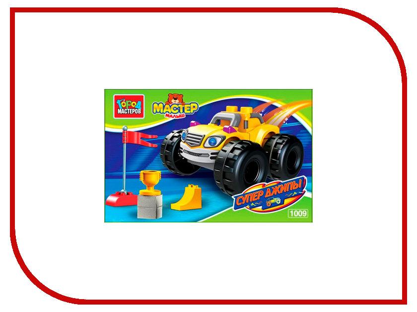 Конструктор Город Мастеров Большие кубики: Супер джипы LL-1009-R конструктор город мастеров пришельцы ll 9522 r