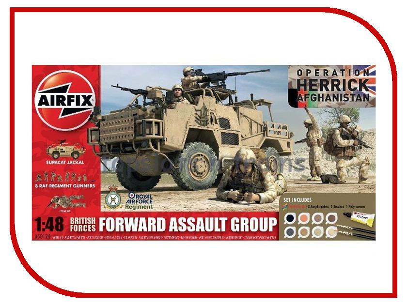 Сборная модель AIRFIX Британская штурмовая группа A50124 штурмовая группа взять берлин эксмо
