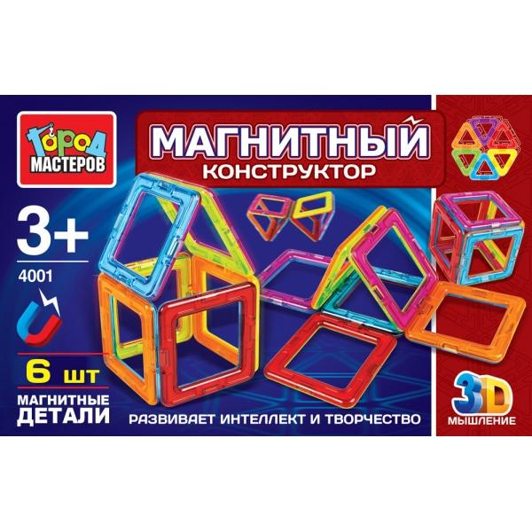 Конструктор Город Мастеров 6 прямоуглоьников XB-4001-R цены
