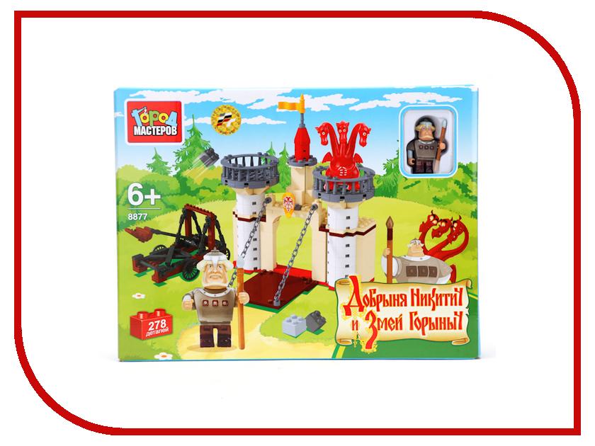 Конструктор Город Мастеров Добрыня и Змей Горыныч BB-8877-R книга мастеров