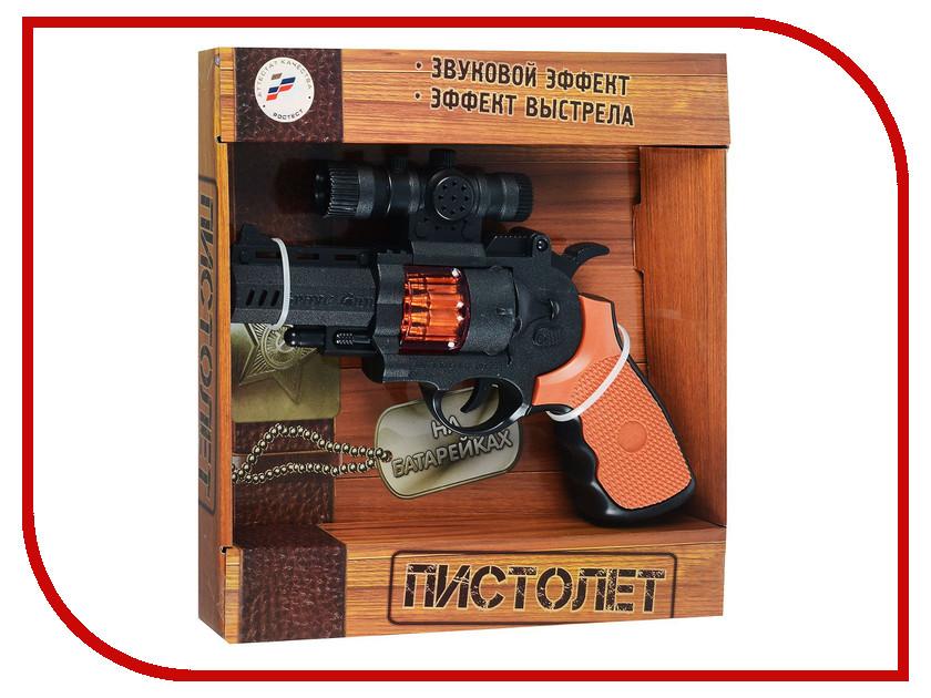 Бластер Играем вместе Пистолет B1460170-R