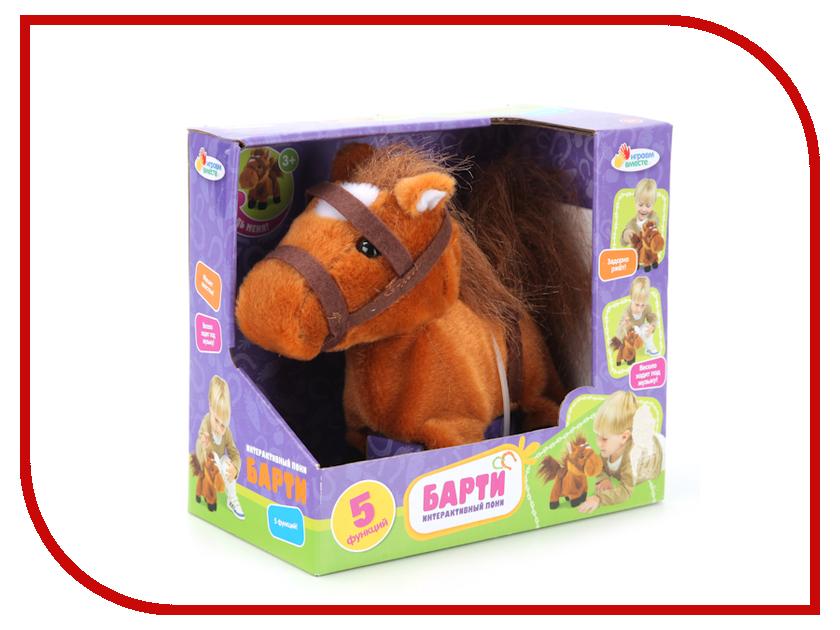 Интерактивные игрушки, тамагочи Барти  Игрушка Играем вместе Барти HTH412B
