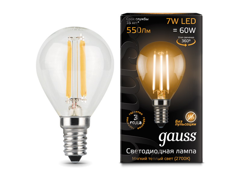 Лампочка Gauss LED Filament Globe E14 7W 2700K 105801107