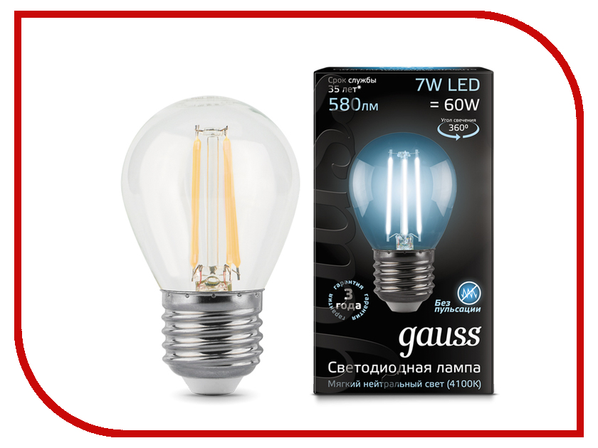 Лампочка Gauss LED Filament Globe E27 7W 4100K 105802207