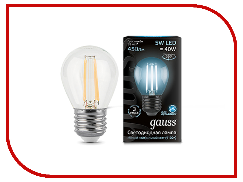 Лампочка Gauss LED Filament Globe Dimmable E27 5W 4100K 105802205-D