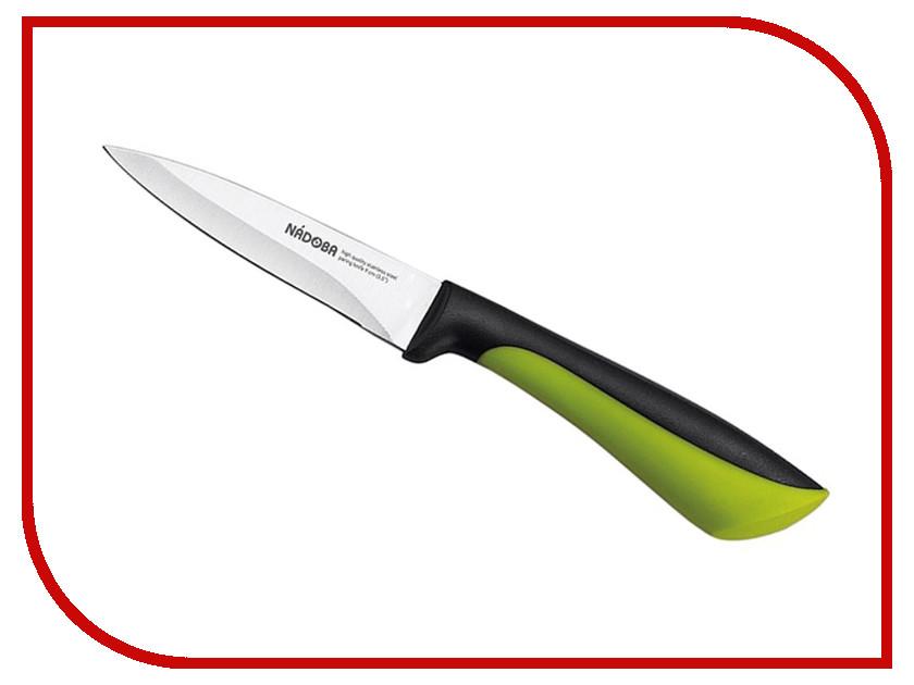 Нож Nadoba Jana 723114 для овощей - длина лезвия 90мм nadoba нож разделочный nadoba jana 20 см 8awqd bc