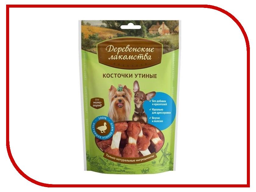 Лакомство Деревенские лакомства Косточки утиные 60г для собак мини-пород 79711526 chewell лакомство для собак мелких пород утиные косточки уп 60г