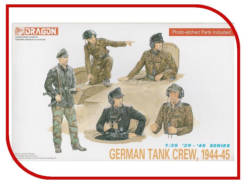 Сборная модель Dragon Вафен Сс 1944/45 6014 аккумулятор yoobao yb 6014 10400mah green