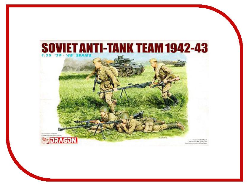 Сборная модель Dragon Советские истребители танков 6049 сборная модель dragon t 34 85m 3318