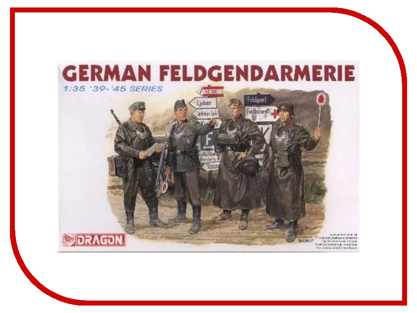 Сборная модель Dragon Немецкая полевая жандармерия 6061 полевая фракция удобрения ава купить