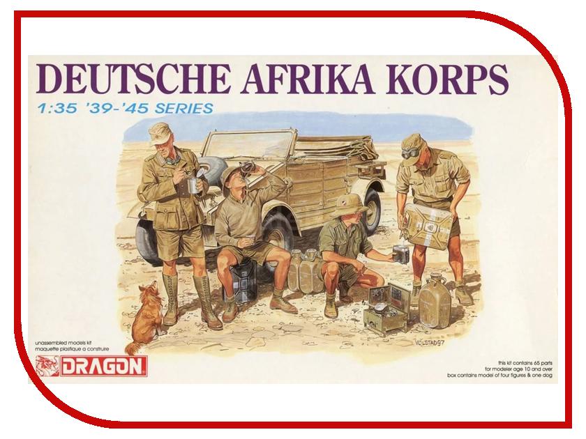 Сборная модель Dragon Немецко Африканский корпус 6063 кордщетка kwb 6063 10