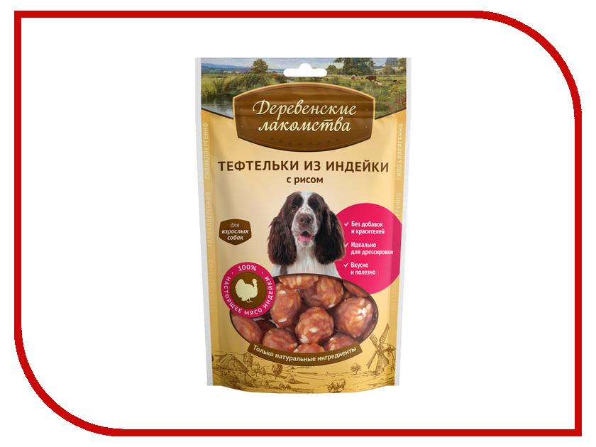 Лакомство Деревенские лакомства 100 % Мяса Тефтельки из индейки с рисом 90г для собак 76050021