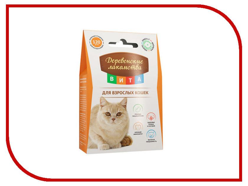 Лакомство Деревенские лакомства Вита 60г для взрослых кошек 79075185 лакомства для кошек orijen original cat 35гр