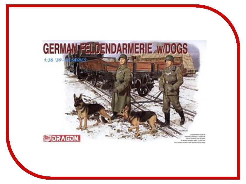Сборная модель Dragon Немецкая полевая жандармерия с собаками 6098 к с немецкая обувь омск