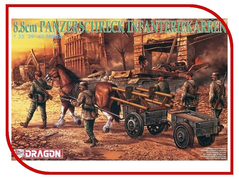 Сборная модель Dragon Panzerschreck 6104 mystery bm 6104