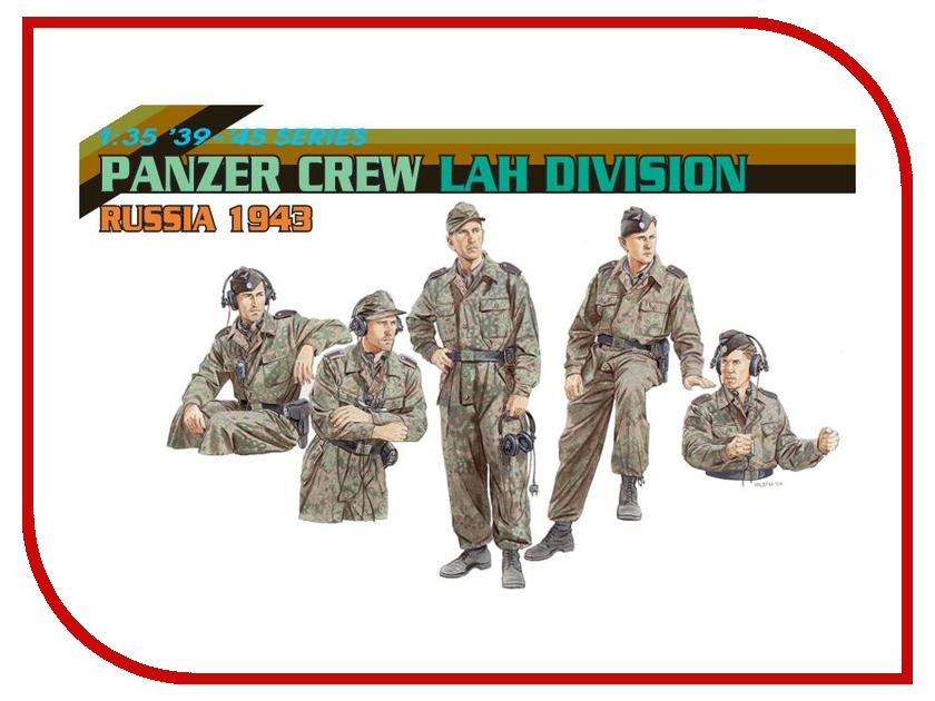 Сборная модель Dragon Lah Div 6214 ariete 6214 00