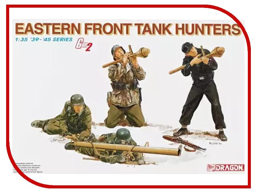 Сборная модель Dragon Противотанковые войска Восточного фронта 6279 сборная модель dragon pz bef wg lvausf j 6823