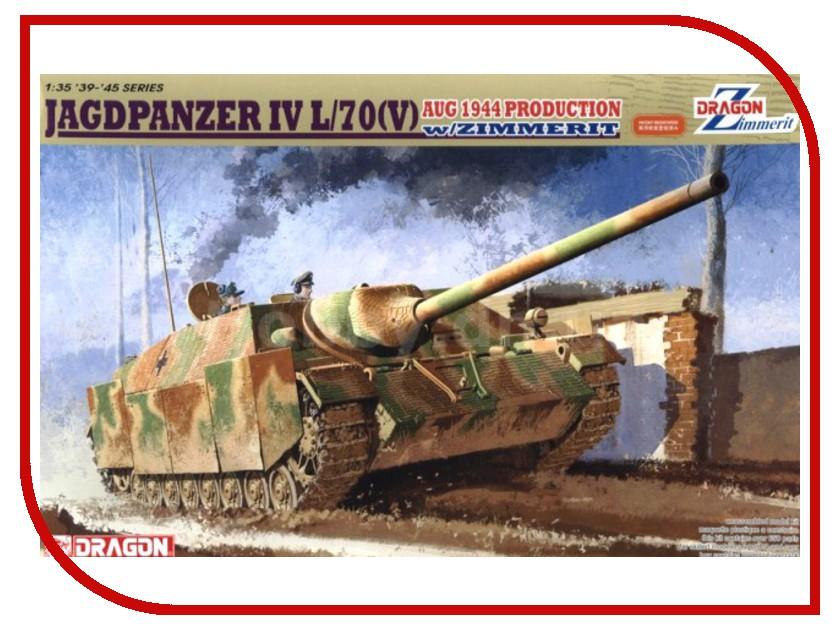 цены Сборная модель Dragon Самоходка Jagdpanzer IV L/70V 6397