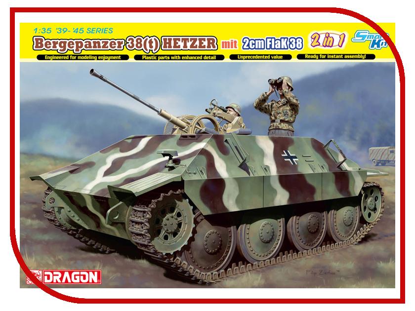 Сборная модель Dragon Самоходка Jagdpanzer 38 mit 2cm FlaK 38 6399 25x29 2cm 165230