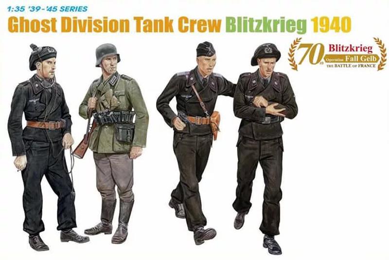 Сборная модель Dragon Набор танкистов 6654