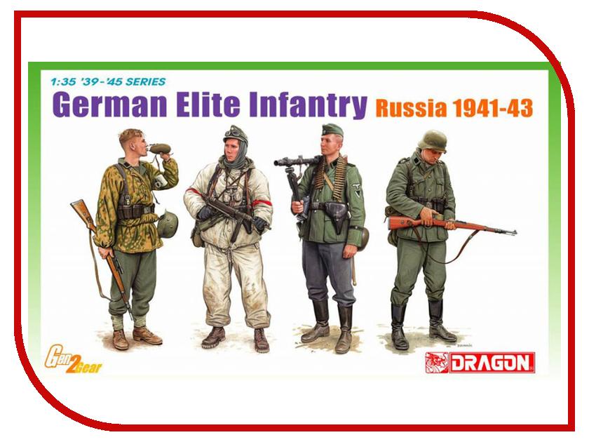 Сборная модель Dragon Немецкие элитные войска 6707 немецкие карнизы где можно