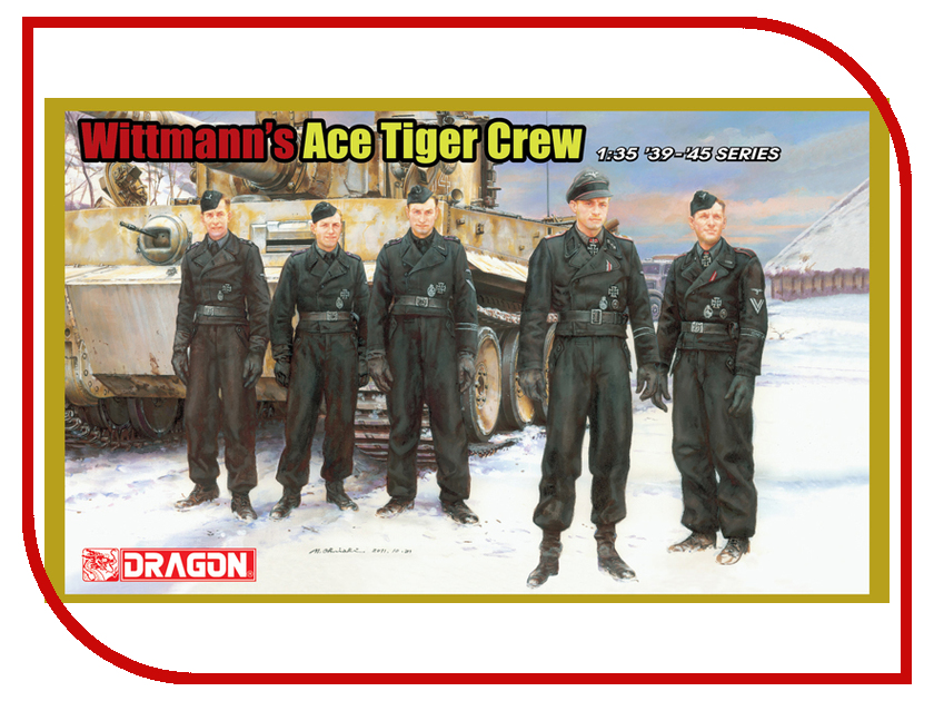 Сборная модель Dragon Танковый экипаж Витмана 6831 экипаж