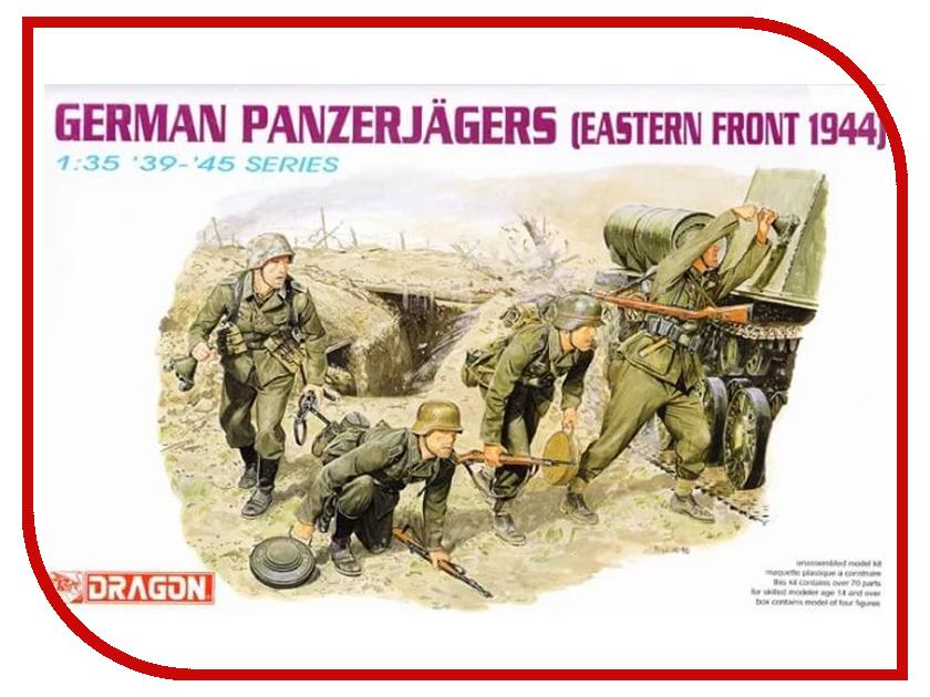 Сборная модель Dragon Немецкие солдаты 6058