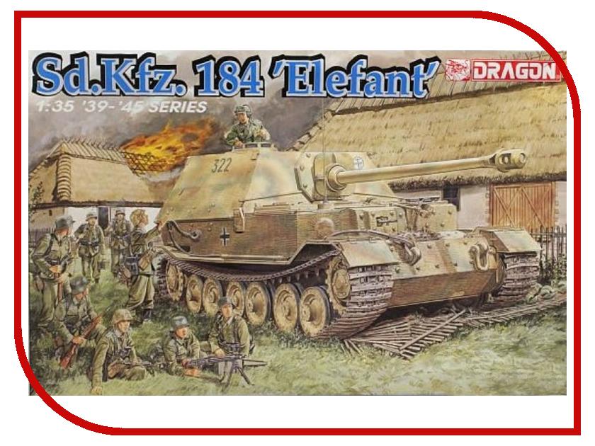 Сборные модели 6126  Сборная модель Dragon Sd.Kfz.184 6126