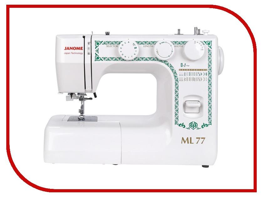 Швейная машинка Janome ML77 швейная машинка janome juno 507