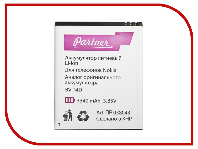 Аккумулятор Partner для Microsoft BV-T4D 3340mAh ПР038043 аккумулятор htc one a9 b2pq9100 partner 2150mah пр038010