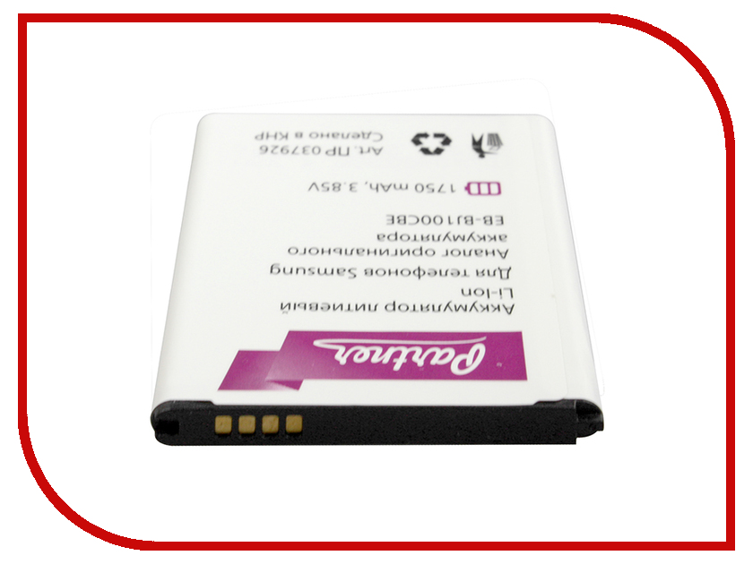 Аккумулятор Partner для Samsung 1750mAh EB-BJ100CBE ПР037926