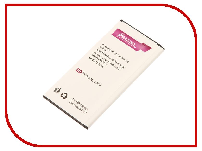 Аккумулятор Partner для Samsung 3300mAh EB-BJ710CBE ПР038307 внешний аккумулятор samsung eb pn930csrgru 10200mah серый