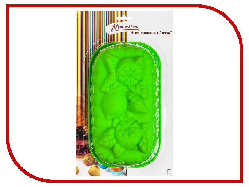 Форма для выпечки Marmiton Лимоны 16129 форма алюминиевая marmiton 11359