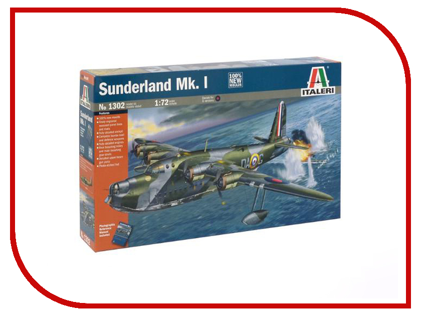 Сборная модель Italeri Самолет Sunderland Mk. I 1302 сборная модель italeri самолет cant z 506 airone 1360