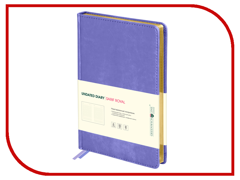 Ежедневник Greenwich Line Sarif Royal A5 Lilac Gold ENA5CR-11059 248112