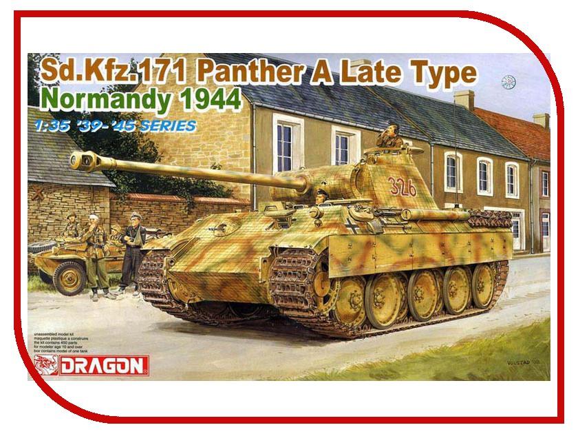 Сборная модель Dragon Panther A 6168