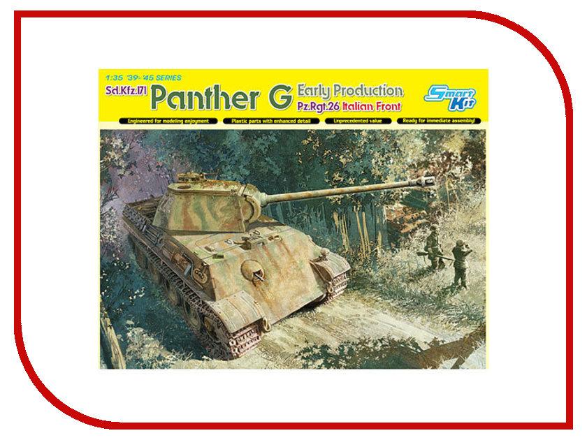 Сборная модель Dragon Panther G 6267