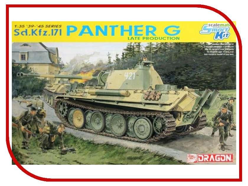 Сборная модель Dragon Panther G 6268