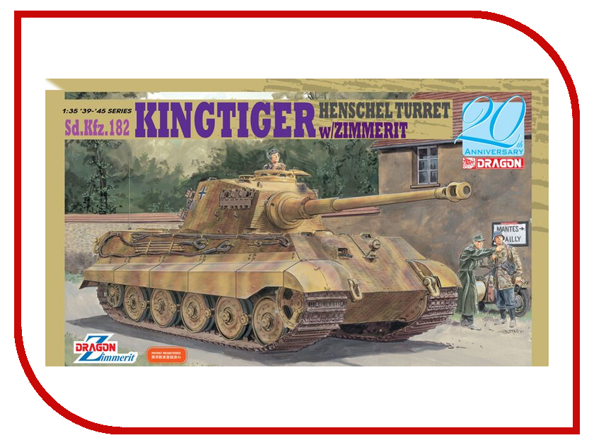 Сборная модель Dragon Kingtiger Henschel 6303 nokia 6303 classic с деш вой доставкой